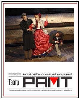 Билеты в театр охотный ряд нижегородский театр кукол купить билеты